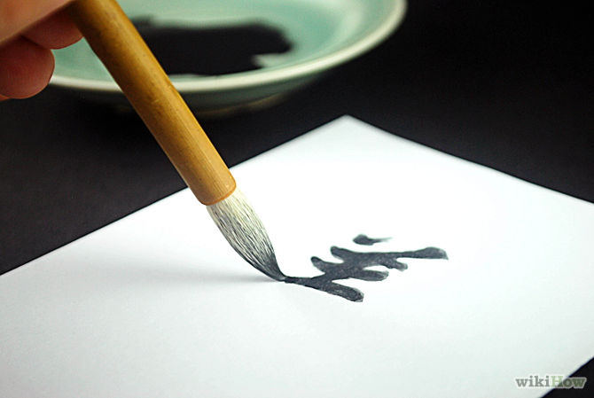 670px-Use-a-Chinese-Calligraphy-Brush-Step-9